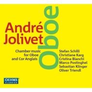 オーボエとコーラングレのための室内楽作品集 ステファン・シッリ、オリヴァー・トリエンドル、他