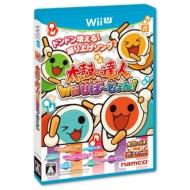 Game Soft (Wii U)/太鼓の達人 Wii Uばーじょん!