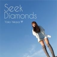 Seek Diamonds 【通常盤】 / アニメ「ダイヤのA」エンディング曲
