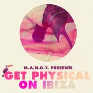 Get Physical On Ibiza