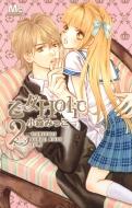 乙女holic 2 マーガレットコミックス