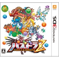 Game Soft (Nintendo 3DS)/パズドラ Z