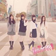 ローチケHMVSKE48/賛成カワイイ! (A)(+dvd)(Ltd)