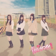 Sansei kawaii! 13th Single (+DVD)[Standard Edition Type-A]