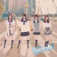 HMV&BOOKS onlineSKE48/賛成カワイイ! (B)(+dvd)(Ltd)