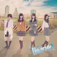 Sansei kawaii! 13th Single (+DVD)[Standard Edition Type-B]