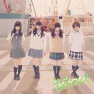 HMV&BOOKS onlineSKE48/賛成カワイイ! (C)(+dvd)(Ltd)
