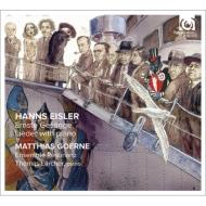 厳粛な歌、連帯の歌、ピアノ・ソナタ、他 ゲルネ、ラルヒャー、アンサンブル・レゾナンツ