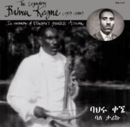 Legendary Bahru Kegne (1929-2000)
