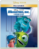 モンスターズ・インク MovieNEX[ブルーレイ+DVD]