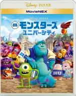 モンスターズ・ユニバーシティ MovieNEX[ブルーレイ+DVD]