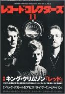レコードコレクターズ 2013年 11月号
