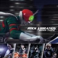 ROCK VIBRATION (+DVD)