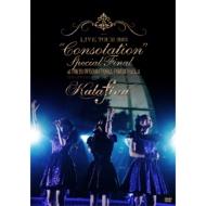 Kalafina LIVE TOUR 2013 �gConsolation�h Special Final