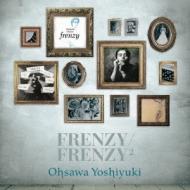 Frenzy / Frenzy2