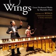 『ウィングス〜マリンバ連弾によるオーケストラの名曲』 マリンバデュオ・ウィングス