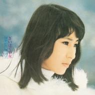 さいはての女 演歌の星★藤圭子