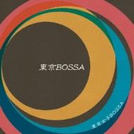 東京bossa