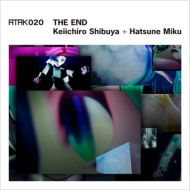 Atak 020 The End