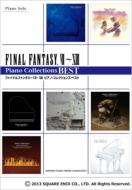 ピアノソロ ピアノ・コレクションズ ファイナルファンタジー VII-xiii ベスト