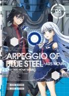 蒼き鋼のアルペジオ -アルス・ノヴァ-第6巻 【初回生産限定盤】