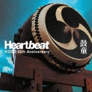Heartbeat: 25th Anniversary