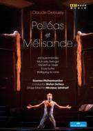 『ペレアスとメリザンド』全曲 レーンホフ演出、ゾルテス&エッセン・フィル、インブライロ、ゼリンガー、他(2012 ステレオ)