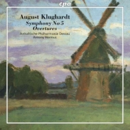 交響曲第5番、祝典序曲、『春の時に』 ヘルムス&アンハルト・フィル