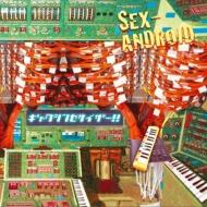 HMV&BOOKS onlineSEX-ANDROID/ギャクシンセサイザー!
