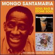 Soul Bag / Stone Soul