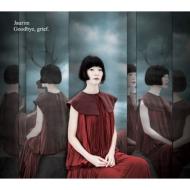 9集: Goodbye, Grief