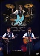 アリス コンサートツアー2013 〜It's a Time〜日本武道館ファイナル