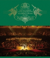 Symphony Orchestra Celebration 2005 �`heart Beat�`