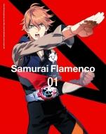 サムライフラメンコ 1 【完全生産限定版】