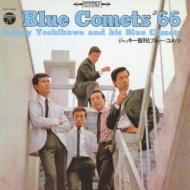 青い瞳/青い渚 オリジナル・ヒット集