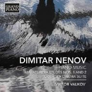 Piano Works: Valkov
