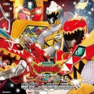 Juuden Sentai Kyouryuger Original Soundtrack Kiite Odoroke!Brave Sounds 4&5