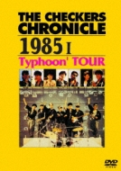 THE CHECKERS CHRONICLE 1985 I Typhoon' TOUR 【廉価版】