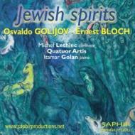ブロッホ:ユダヤの生活風景、アボダー、ゴリホフ:見えざる者イサクの夢と祈り ルティエク、ゴラン、ウィーン・アルティス四重奏団(日本語解説付)