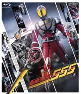 仮面ライダー555(ファイズ)Blu-ray BOX 3