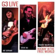 G3 Live: Rockin In The Free World