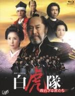 白虎隊〜敗れざる者たち Blu-ray BOX