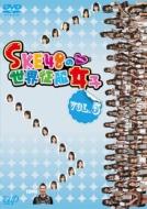 SKE48の世界征服女子 VOL.5