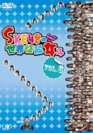 SKE48の世界征服女子 VOL.6