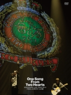 "KOBUKURO LIVE TOUR 2013 ""One Song From Two Hearts"" FINAL at 京セラドーム大阪 (DVD)"