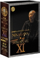 彩の国シェイクスピア・シリーズ NINAGAWA×SHAKESPEARE DVD-BOX  �]I  (「ヘンリー四世」)