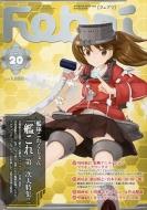 Febri Vol.20 Comic REX 2014年 1月号増刊