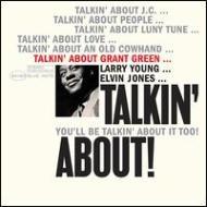 Talkin About (180g)