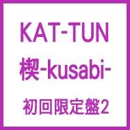 Kusabi