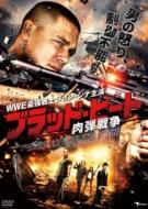HMV&BOOKS onlineMovie/ブラッド ヒート: 肉弾戦争